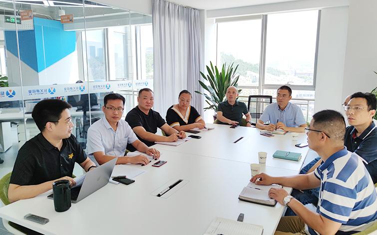 信义通:高管顾问齐相聚,助力腾飞新发展