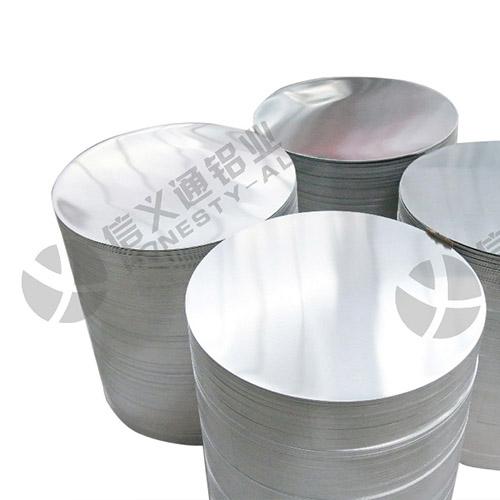 5系铝材-铝圆片